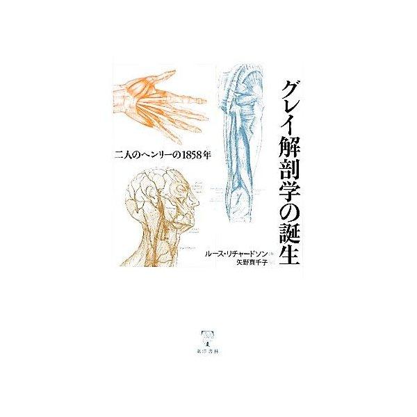 ルース・リチャードソン - Ruth Richardson - JapaneseClass.jp