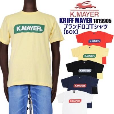 KRIFF MAYER クリフメイヤー 1819905 ブランドロゴTEE(BOX) メンズ 半袖Tシャツ kriff mayer