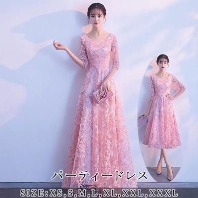 パーティードレス 膝下 ミディアム ミモレ丈 袖あり 五分袖  ピンク 大きいサイズ 花柄刺繍  結婚式 お呼ばれ 二次会 発表会 ワンピース ドレス