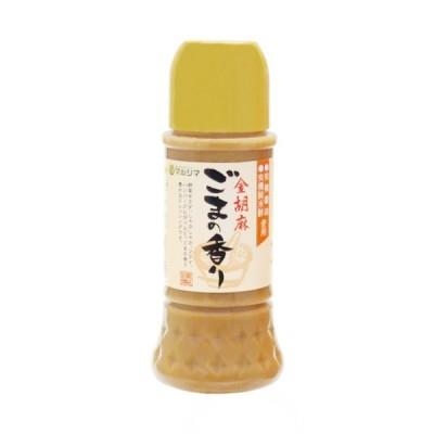マルシマ ドレッシング 金胡麻 ごまの香り 280ml