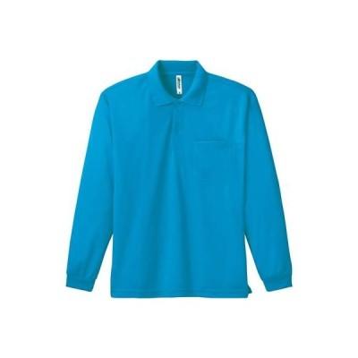 [グリマー]4.4オンス ドライ長袖ポロシャツ(ポケット付) 00335-ALP ALP  ターコイズ 日本 L (日本サイズL相当)