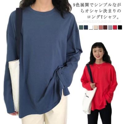 Tシャツ レディース 体型カバー 長袖 ロングTシャツ カットソー ラウンドネック トップス 着痩せ ゆったり シンプル おしゃれ 春秋物 カジュアル