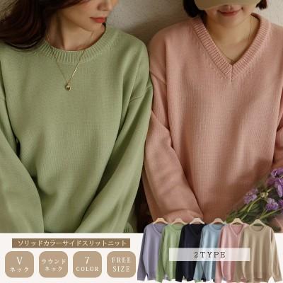 [韓国ファッション]ソリッドカラーサイドスリットニット(2タイプ)
