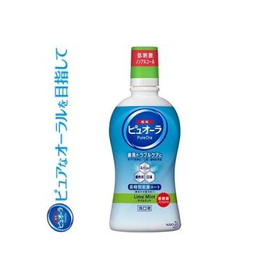 薬用ピュオーラ 洗口液 ノンアルコール ライムミント 420mL (医薬部外品) / 花王 ピュオーラ