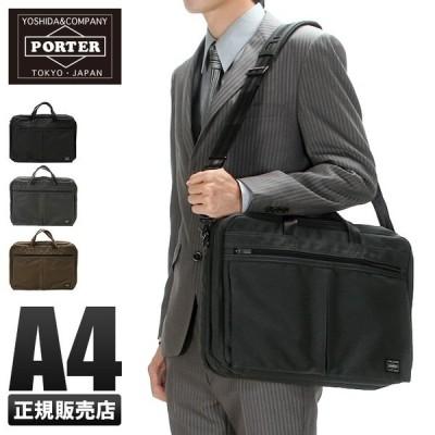 吉田カバン ポーター テンション ビジネスバッグ メンズ 2WAY A4 PORTER 627-07307