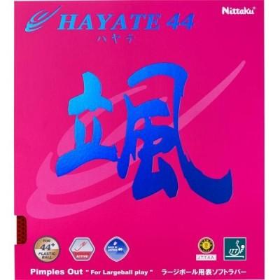 ニッタク(Nittaku) ハヤテ44 (NR8575) [色 : レッド] [サイズ : A]