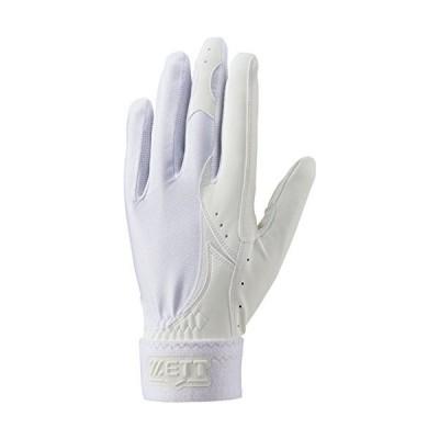 ZETT(ゼット) 高校野球ルール対応 守備用手袋 プロステイタス (右手用) BG296HS ホワイト Sサイズ