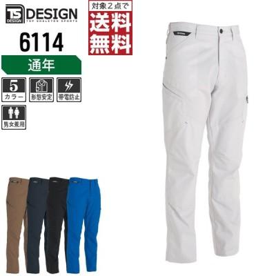 TSデザイン 作業服 作業ズボン 制電 メンズ カーゴパンツ 6114