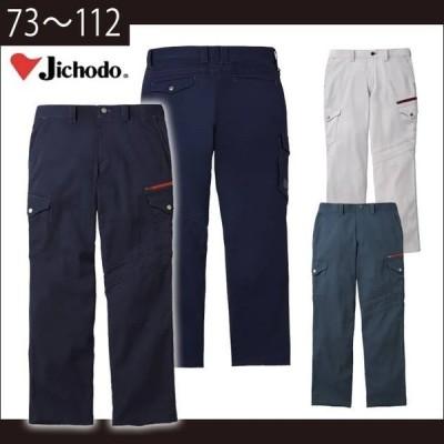 73〜112 自重堂 春夏作業服 Jawin ストレッチノータックカーゴパンツ 56702