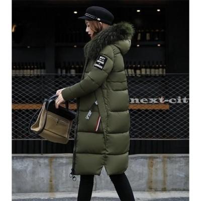 中綿ジャケット レディース ロング TKLKSDY29591 フード付き 中綿コート ファー 着痩せ ダウンジャケット アウター 冬 防寒 ダウンコート