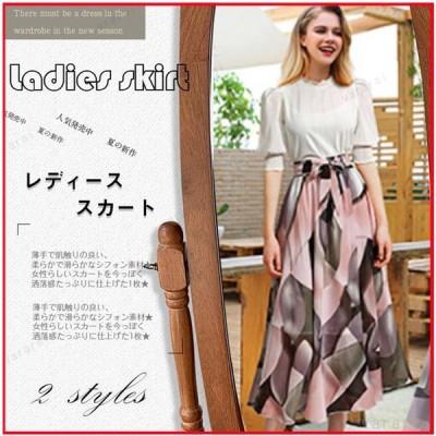 花柄 上品 シフォン 薄め キレイめ 大きいサイズ 着痩せ 夏 カジュアル レジャー スカート