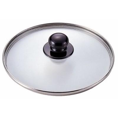 ワンダーシェフ 強化ガラス蓋 20cm  601629