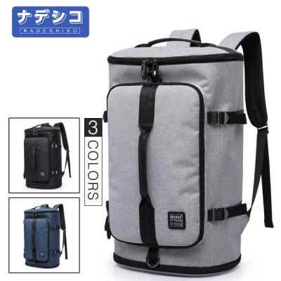 キャンバス リュックサック メンズ 帆布バッグ バックパック 大容量  多機能  通学 通勤   旅行 おしゃれ  メンズバック アウトドア 鞄 デイパック