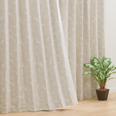 (1枚入り)裏地付き遮光2級・遮熱カーテン(マレーナ 100X110X1) ニトリ 『玄関先迄納品』