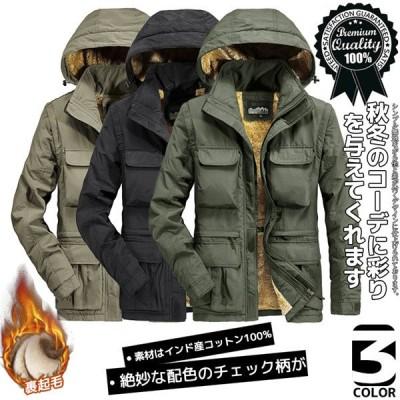 コート ジャケット メンズ トップス 上着 マウンテンパーカー 登山服 アウター モッズコート コート 防寒 撥水 防寒 コート 上着