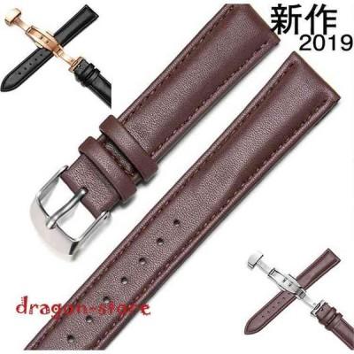 腕時計ベルト時計バンド時計替えベルトバンドイタリアレザーベルト12mm13mm14mm16mm18mm19mm20mm