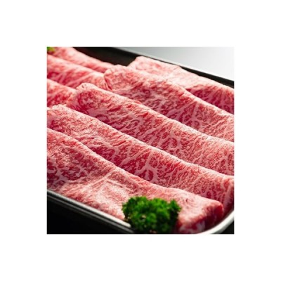 三戸町 ふるさと納税 【黒毛和種A4・B4等級以上】「三戸田子牛」モモスライス380g