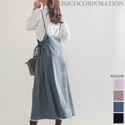 【2021新作商品♪】サイドリボンフレアサロペットスカート