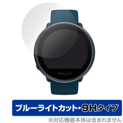 Polar Ignite2 保護 フィルム OverLay Eye Protector 9H for Polar Ignite 2 液晶保護 9H高硬度 ブルーライトカット ポラール フィットネスウォッチ イグナイト2