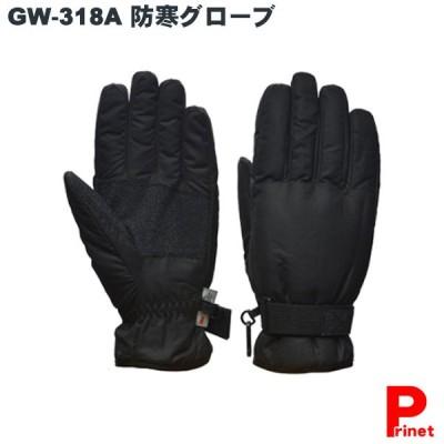 LEAD 軽くて暖かい 防寒グローブ ウインターグローブ GW-318A
