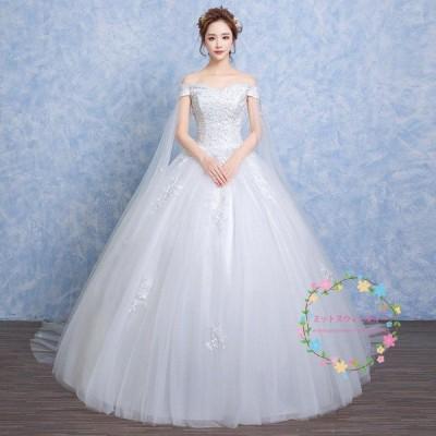 ウェディングドレス マタニティ エンパイア 安い 結婚式 袖あり 白 花嫁 ロングドレス 披露宴 ウエディングドレス 二次会 ブライダル パーティードレス