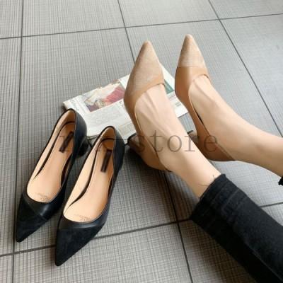 パンプスレディース太ヒールパンプスオフィスポインテッドトゥハイヒールパンプス美脚太ヒールパンプス婦人靴ローカット通勤靴