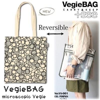VegieBag +see ベジバッグプラスシー VS-001 microscopic Vegie トートバッグ リバーシブル マイクロスコープ ナチュラル カジュアル パンプキン かぼちゃ