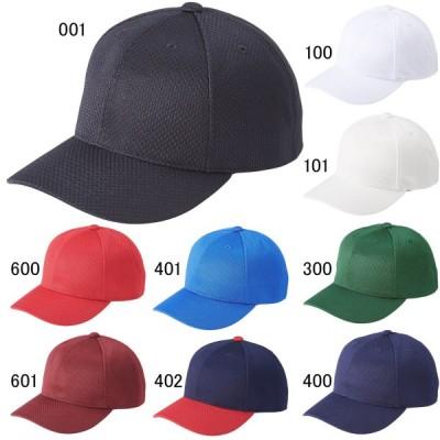 アシックス 野球 野球帽 ゲームキャップ 丸型 asics 3123A338