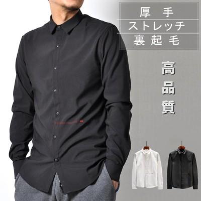 ストレッチ 長袖シャツ 裏起毛 ロゴ 刺繍 光沢 高品質 シンプル カジュアル ビジネス メンズ トップス 2色 TS410 M便