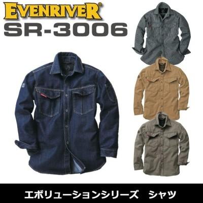 イーブンリバー SR-3006 エボリューションシャツ 作業着 作業服 メーカー在庫・お取り寄せ品