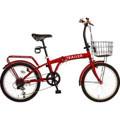 【直送/送料無料】20型折りたたみ自転車(キャリア付)(レッド)〈GF−F20−RD〉 【直送】 (ae)