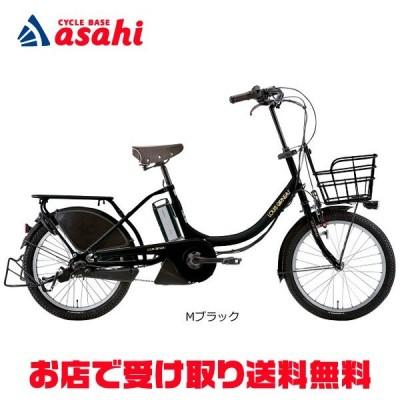 「ルイガノ」ASCENT deluxe(アセント デラックス)20インチ電動 自転車「19SG」