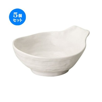 5個セット☆ 呑水 ☆和(なごみ) 白 呑水 [ L 14.8 x S 12.7 x H 6cm ] 【 飲食店 カフェ 洋食器 業務用 】
