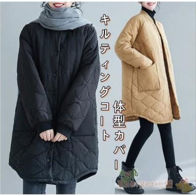 キルティングコート レディース フード付き 中綿コート ロングコート ジャケット ふんわり 大きいサイズ 大人 ゆったり アウター 通勤 上品 秋冬 30代40代50代