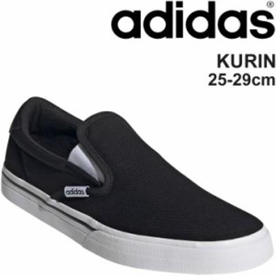 スニーカー スリッポン メンズ アディダス adida KURIN M/スポーティ カジュアル シューズ 黒 ブラック LRW11 男性 キャンバス 靴 シンプ