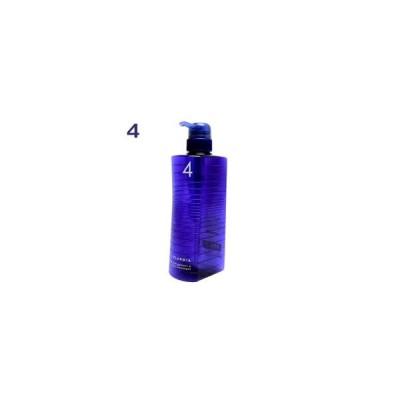 ミルボン プラーミア ディープエナジメント 4 ポンプ付ボトル(空容器)