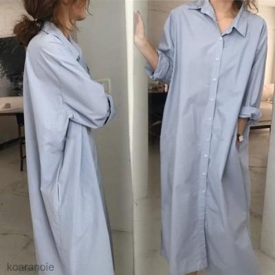 レディースシャツワンピオーバーサイズロングシャツゆったり長袖シャツ長袖ワンピース体型カバーオーバーサイズブルー