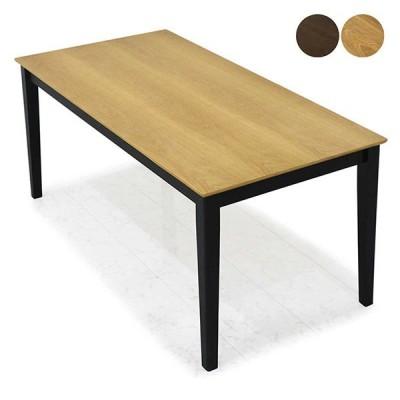 ダイニングテーブル テーブル 165 モダン おしゃれ 北欧 オーク 木製