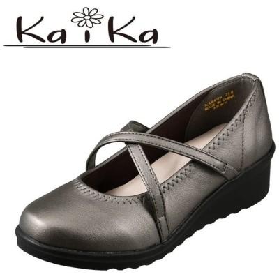 カイカ kaika KA94174 レディース | パンプス | 小さいサイズ対応 大きいサイズ対応 | 衝撃吸収 インソール | スチール