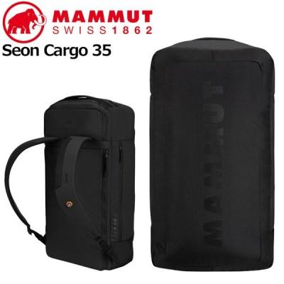 マムート セオン カーゴ35 カラー:0001 MAMMUT Seon Cargo 35