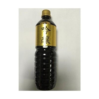 今野醸造の本醸造醤油 吟醸 1リットル
