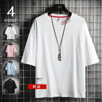 Tシャツ メンズ 七分袖 七分袖Tシャツ半袖Tシャツ 新品 ビッグシルエット 五分袖tシャツ カジュアルtシャツ 夏 サマー
