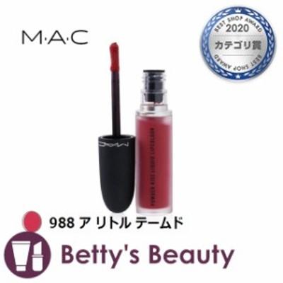 マック / MAC パウダー キス リキッド リップカラー 988 ア リトル テームド 5ml口紅 M・A・C【S】