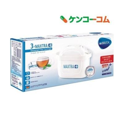 ブリタ マクストラプラスカートリッジ 日本仕様・日本正規品 ( 3コ入 )/ ブリタ(BRITA)