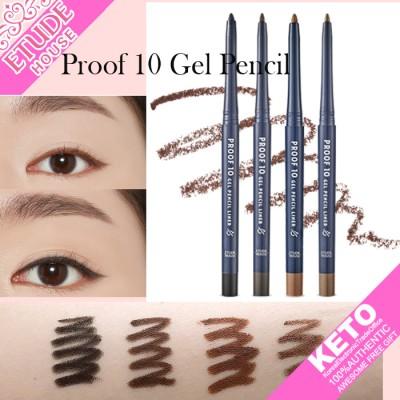 [エチュードハウス][ETUDE HOUSE]Proof 10 Gel Pencil [1+1]/eye liner/eye make up/ eye pencil/waterproof pencil