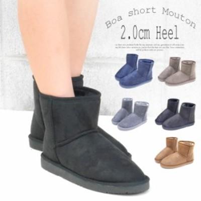 ブーツ 2000円→値下げ ムートン たっぷりボア もこもこ ショート(1Fk) ペタンコ ローヒール 2.0cm SC-12542