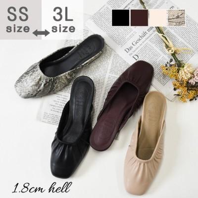 靴 レディース ミュール ギャザー 履きやすい おしゃれ ブラック ベージュ ブラウン パイソン スリッパ 大人女子 秋冬 ローヒール サンゴ ノーフォール
