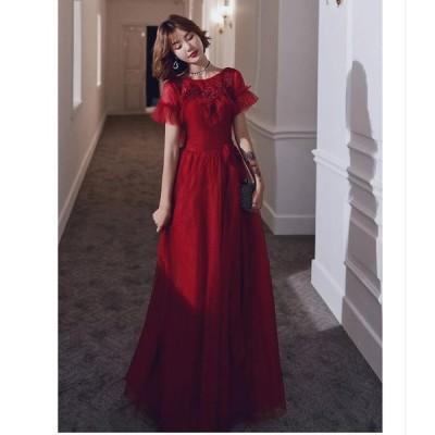 結婚式ワンピース パーティードレス 袖あり ロングドレス 大きいサイズ ウエディングドレス フォーマルドレス お呼ばれ 二次会 披露宴 謝恩会 おしゃれ 上品