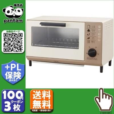 送料無料|コンテ オーブントースター TS-4041BR 6204-072|b03