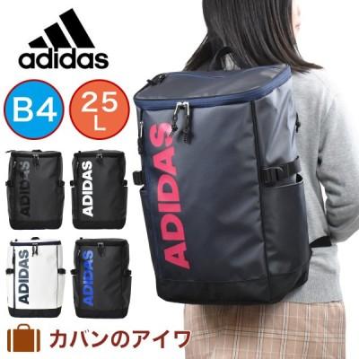 アディダス リュック 25L B4 adidas  ボックス型 リュックサック メンズ レディース 中学生 高校生 女子高生 スポーツリュック 通学リュック 防水 62791